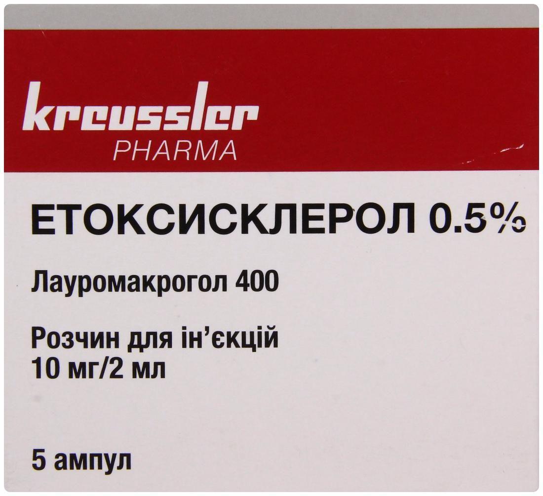 Этоксисклерол 0.5% 10 мг/2 мл N5 раствор для инъекций_60061aaedb14b.jpeg