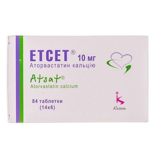 Этсет 10 мг №84 таблетки_60061b878b312.jpeg