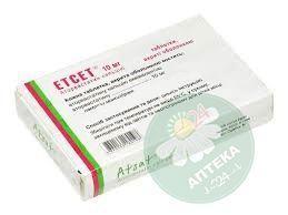 Этсет 20 мг №28 таблетки_600613a34b243.jpeg