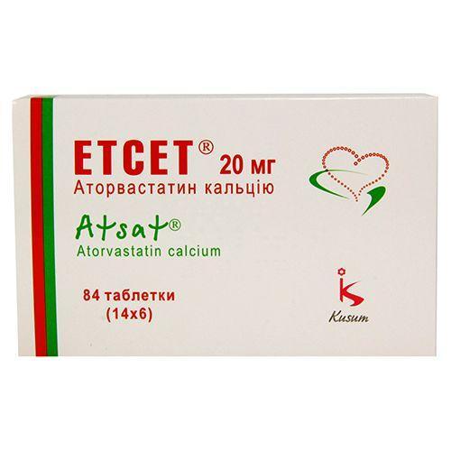 Этсет 20 мг N84 таблетки_60060e062bb23.jpeg