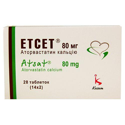 Этсет 80 мг N28 таблетки_600611ee864c6.jpeg