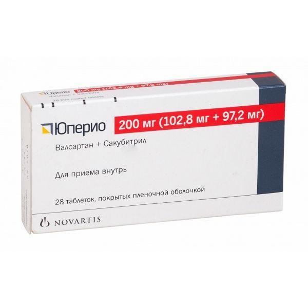 Юперио 200 мг N28 таблетки_60069d4848902.jpeg