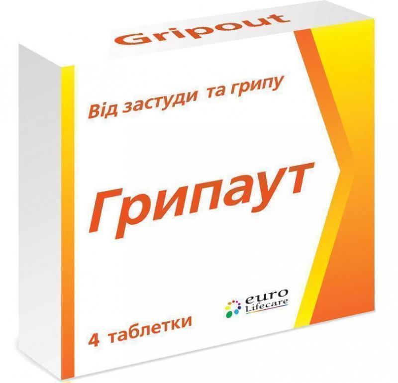 Грипаут таблетки от симптомов простуды и гриппа №4_601bf7dd49a84.jpeg