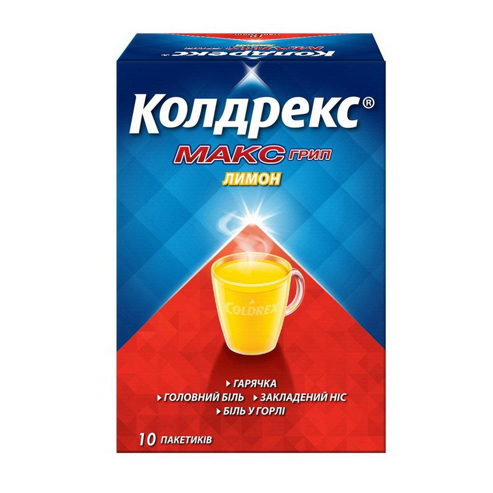 Колдрекс МаксГрипп лимон порошок для орального раствора N10_60192db2dc484.jpeg